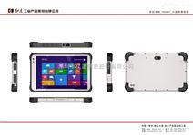 全坚固8寸IP67三防平板 Windows/andirod双系统NFC 1D/2D
