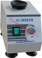 SK-1\XH-C旋涡混合器|SK-1旋涡混合器