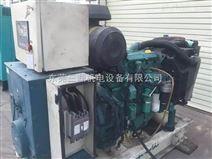 江海发电机