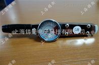 表盘扭矩扳手杠杆式表盘扭矩扳手-带表的扭矩扳手