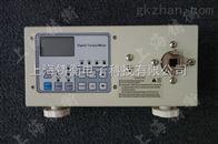 电批扭力测试仪SGHP-20电批扭力测试仪