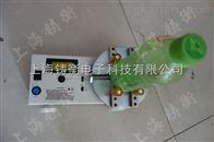 瓶盖扭力测试仪矿泉水瓶盖扭力测试仪