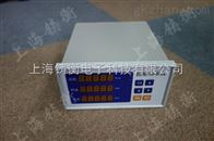 SGDN-10测量小电机转矩的设备
