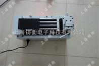电动卧式测试台电动卧式测试台品牌