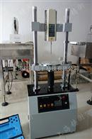 电动双柱测试台SGSZ电动双柱测试台