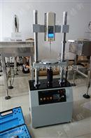 5000N电动双柱测试台