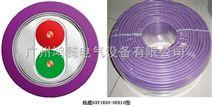 西门子总线电缆6XV1801-5DH50