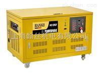 HS12RGF12千瓦汽油发电机厂家价格