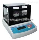 橡胶塑料电子密度计生产厂家价格