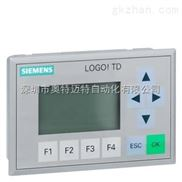 深圳6ED1055-4MH00-0BA0西门子LOGO文本显示面板