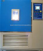 氙灯耐气候试验箱生产厂家