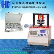 HC-706A-河北微电脑纸张环压强度试验机厂家直销 华测仪器