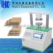 HC-706A-河北纸张环压强度试验机厂家 华测仪器可专门定制