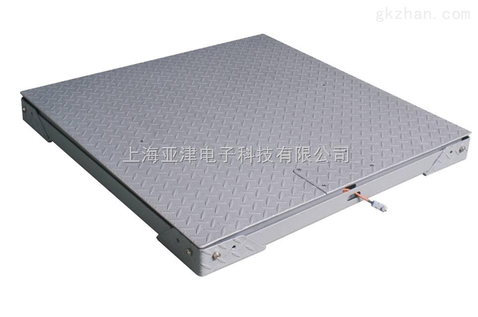 双层小地磅本安Ex iaIICT5级3T电子地磅价格