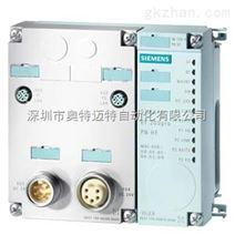 6ES7154-4AB10-0AB0西门子接口模块 IM154-4 PN