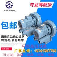 RB-055*3.7kw管线气体输送高压鼓风机