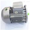 MS8012MS8012/0.75KW/紫光電機|紫光蝸輪蝸桿減速機|清華機電制造有限公司