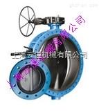 进口ttv fluval电动球阀上海代理处