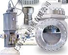 原装进口意大利RMT球阀及其执行器上海办事处