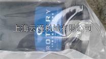 原装美国RS液压接头ROTARY SYSTEMS上海办事处