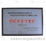 CD-21-C、CD-21-2-S、CD-21-T震动探头振动速度传感器