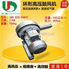食品机械专用高压鼓风机价格