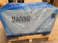 HS15REG15KW汽油发电机 15KW静音汽油发电机