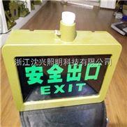 3W标志灯  LED防爆标志灯