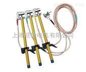 WX-35A型接触网高低压短路接地线
