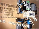 一体化振动变送器YMLV-D-01-01-00,YMLV-V-01-00-00