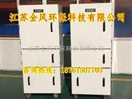 YX-22木工木屑集尘吸尘器,柜式工业集尘吸尘器