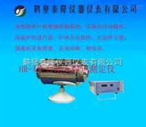 煤灰化验专用仪器微机灰熔点测定仪