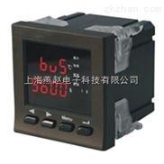 厂家直销上海燕赵生产的温湿度控制器WSD