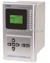 PD1000L-厂家直销上海燕赵生产的微机综合保护装置