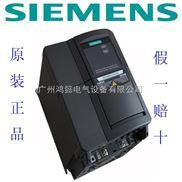 6SE6420-2UC21-5BA1-西门子MM420变频器1.5KW
