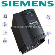 西门子MM440变频器55KW无滤波器