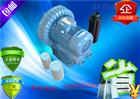 2RB740-H37环形高压风机,高压漩涡气泵三相4.8KW热风循环,热风烘干