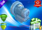 2RB820-H17环形高压风机,高压漩涡气泵三相6.3KW粮食扦样