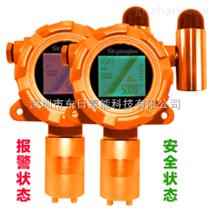 防腐蚀硅烷气体浓度检测仪