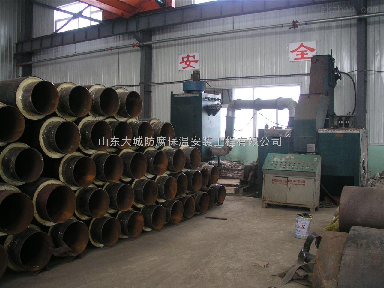 高密度聚氨酯聚乙烯夹克管山东大城生产厂家