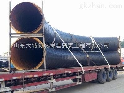 江宁区保温钢管、聚乙烯直埋保温管