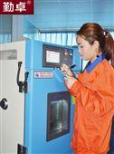 高低温老化箱 高低温测试机