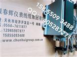 热膨胀传感器QBJ-TD-2
