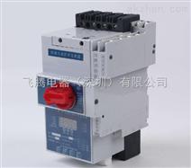 基本型KB0消防型双速型控制保护开关CPS