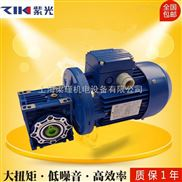紫光减速机-清华紫光减速机厂家直销