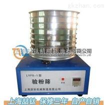 电动相对密度仪制造