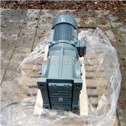 KC167硬齿面减速机-紫光KC伞齿轮减速机报价