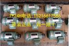 ROP-11A维良油泵
