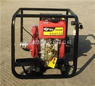 HS20HP2寸高压柴油水泵 移动式灌溉水泵
