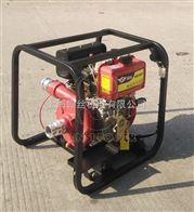 HS20HP高扬程柴油抽水泵 2寸高压排水泵